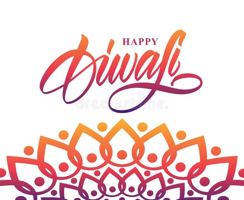 Färgrikt indiskt hälsningkort med handskriven bokstäver av lyckliga Diwali också vektor för coreldrawillustration stock illustrationer