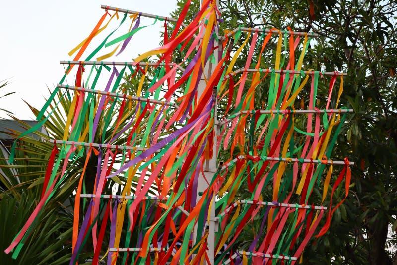 Färgrikt rep för abstrakt begrepp arkivbilder