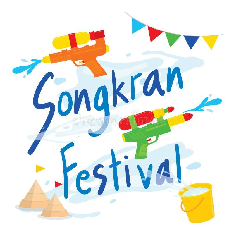 Färgstänk för Songkran festivalvatten av Thailand, thailändsk traditionell designbakgrundsvektor stock illustrationer