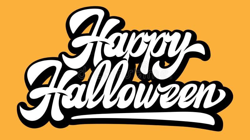 Färgvektorbild med kalligrafisk inskrift Glad Halloween vektor illustrationer