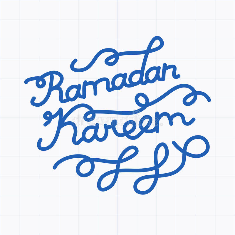 Félicitation manuscrite sur Ramadan illustration libre de droits