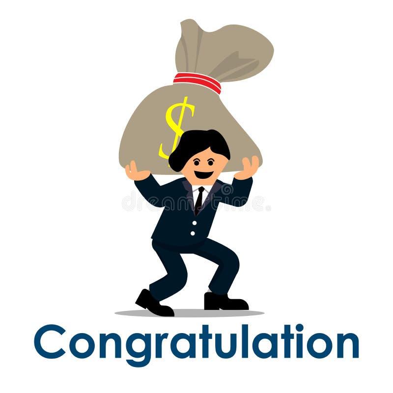 Félicitations sur obtenir un prix en argent Illustration de vecteur sur le fond blanc illustration stock