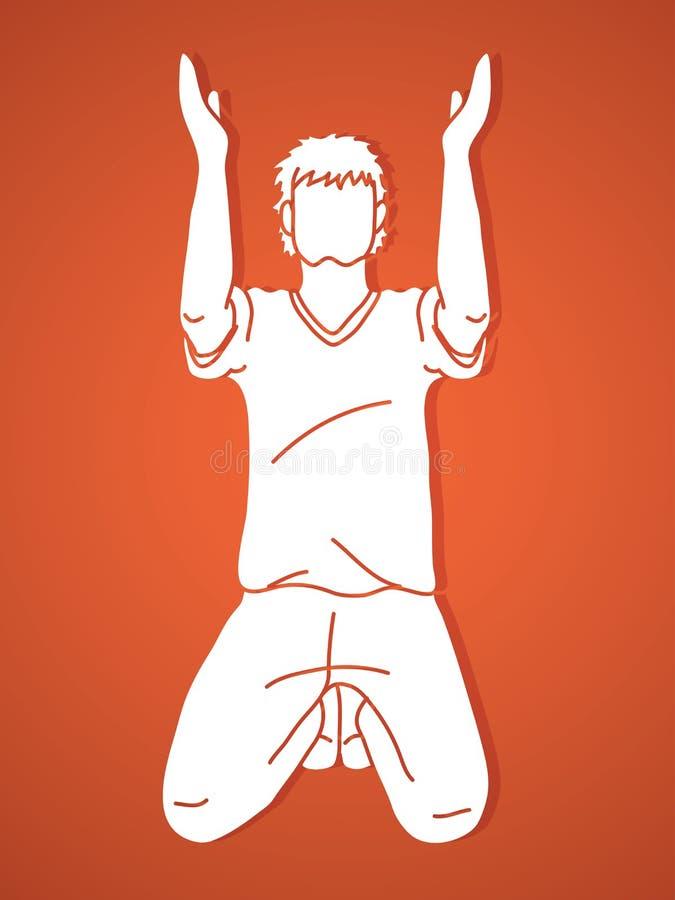 Félicitez Dieu, prière, prière chrétienne, merci Dieu de GODPraise, prière, prière chrétienne, merci un DIEU illustration libre de droits