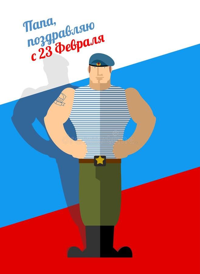 23 février Carte de voeux Jour des défenseurs de la patrie Nati illustration stock