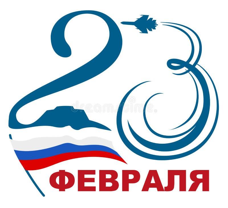 23 février défenseur de jour de patrie Texte russe pour la carte de voeux illustration libre de droits