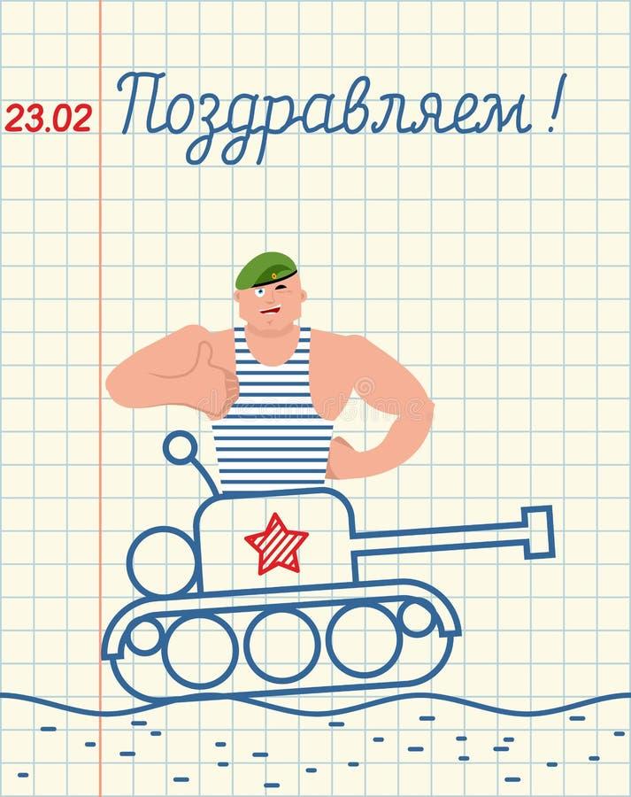 23 février Dessin de main en papier de carnet Soldat russe thu illustration libre de droits