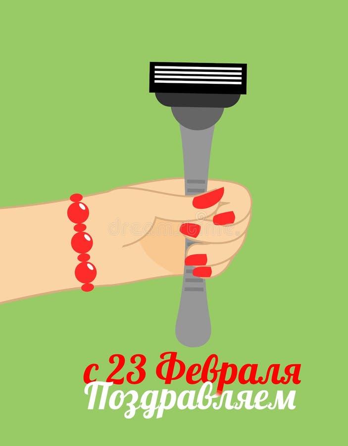 23 février félicitez - le texte russe La main femelle donnent le rasoir illustration libre de droits