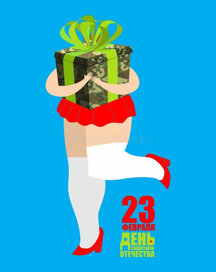 23 février Femme donnant le boîte-cadeau militaire Cadeau traditionnel FO illustration libre de droits