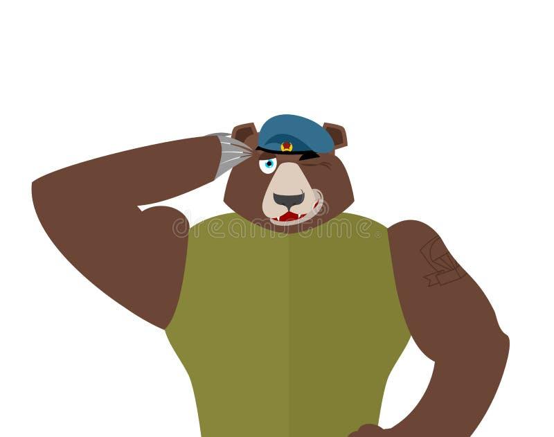 23 février Soldat de Russe de défenseur d'ours Défenseur de Fatherl illustration stock