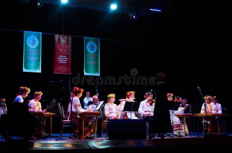 Fórum internacional da música folk e do folclore imagens de stock royalty free