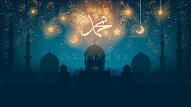 Födelsedagen av den profetMuhammad freden är på honom - Mawlid en Nabi, den arabiska skriften betyder vektor illustrationer