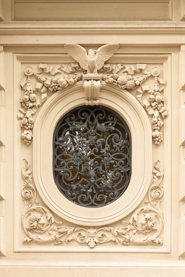 Fönster av huset av musik royaltyfria foton