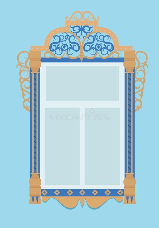 Fönster med arkitrav som är typiska av rysk kultur vektor illustrationer