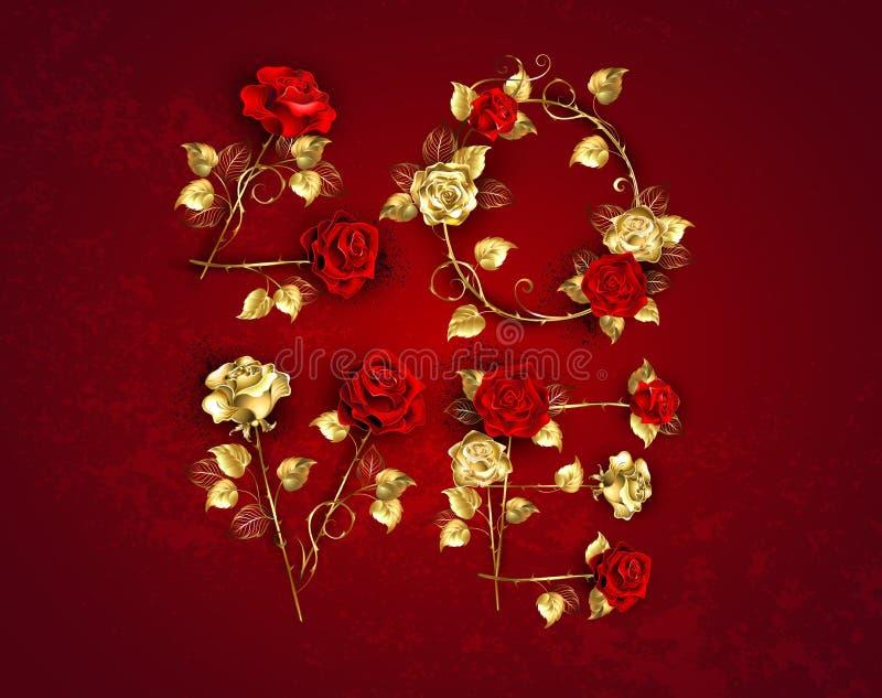 Förälskelse från röda rosor för smycken royaltyfri illustrationer