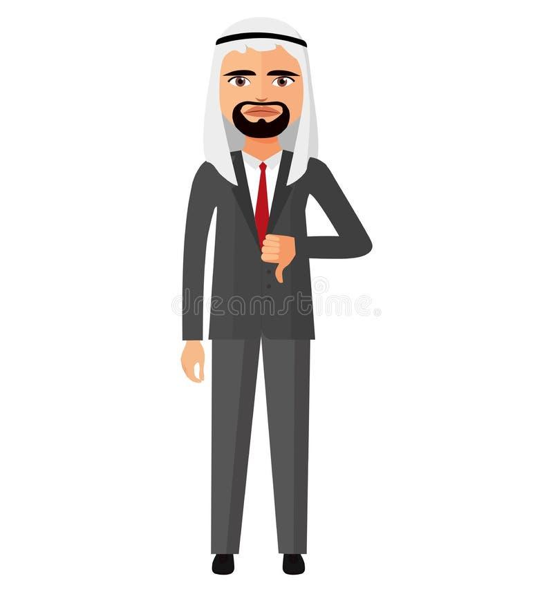 För affärsman för arabiska emirater ilsken tecknad film för lägenhet för vektor för tecken royaltyfri illustrationer