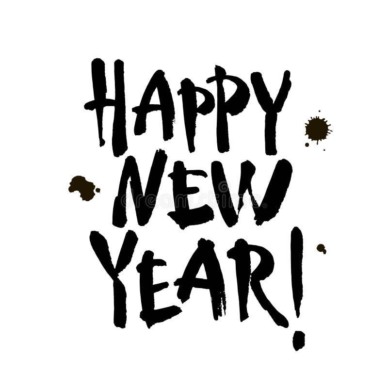 För borstehand för lyckligt nytt år som bokstäver isoleras på vit bakgrund också vektor för coreldrawillustration vektor illustrationer