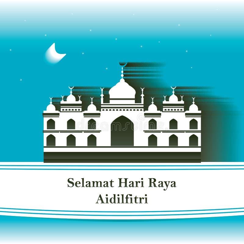 För byggnadsmåne för islam vitt kort stock illustrationer