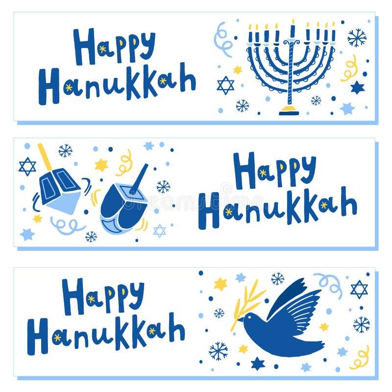 För Chanukkahbaner för vektor lycklig uppsättning Festivalen av tänder vektor illustrationer