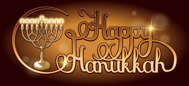 För Chanukkahhand för vektor lycklig bokstäver Festlig affisch, mall för hälsningkort med menoror royaltyfri illustrationer