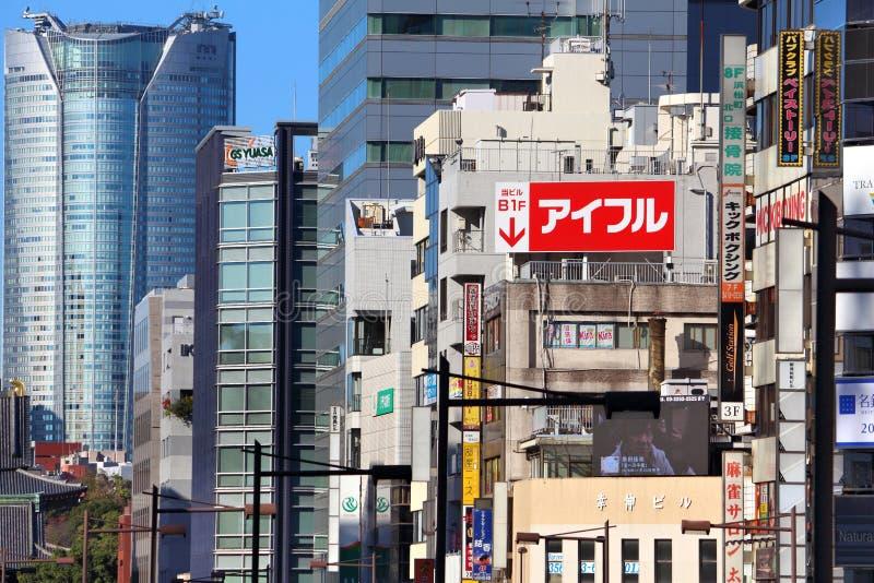 för den japan för byggnader för lägenhetarkitekturbyggnad towers det konkreta glass höga tokyo för stål moderna bostadsstigningen royaltyfria foton