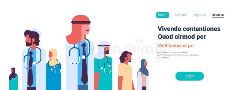 För doktorsstetoskop för grupp isolerade medicinska arbetare för arabisk för sjukhus för kommunikation olik arabisk kvinna för ma stock illustrationer