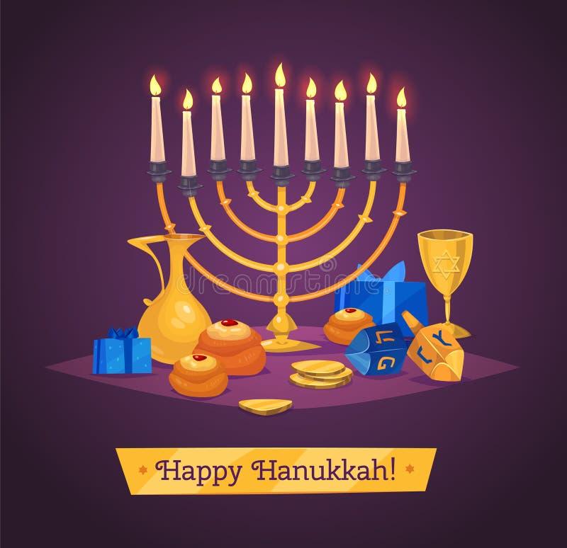 för dreidelhanukkah för beröm 3d tradition judisk framförande Uppsättning av färgrika beståndsdelar royaltyfri illustrationer