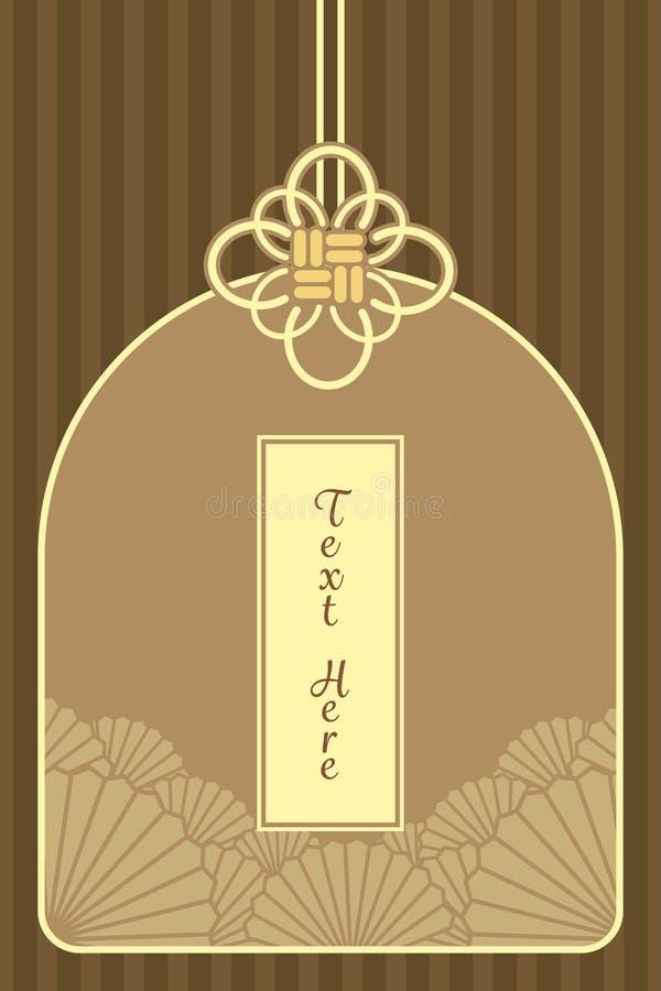 För elegant guld- amul för helgedom japan- och kinesinbjudan för tappning royaltyfri illustrationer