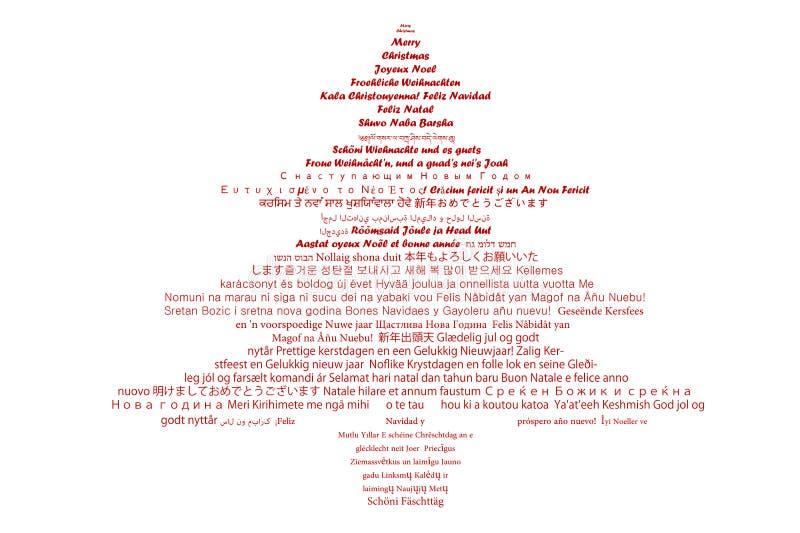 för formtext för jul flerspråkig tree royaltyfri illustrationer