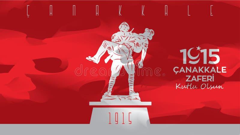 För Gallipoli för mars 18 dag seger och martyrminne vektor illustrationer