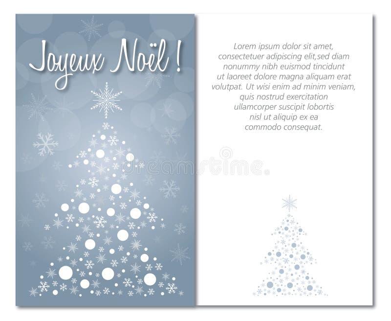 För hälsningkort för glad jul framdel och inre eller tillbaka illustrationfransman vektor illustrationer