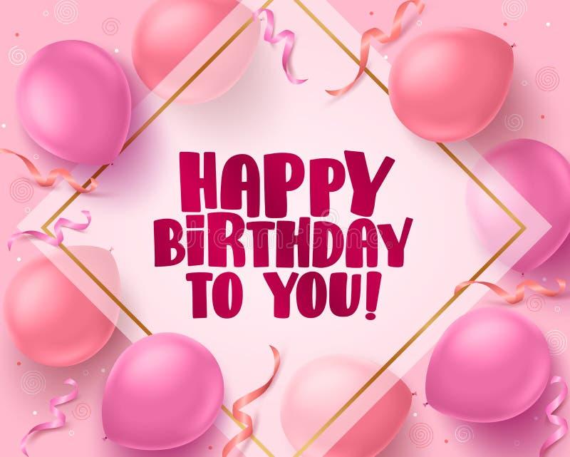 För hälsningkort för lycklig födelsedag mall för design för vektor i vitt tomt utrymme för text med ballonger vektor illustrationer
