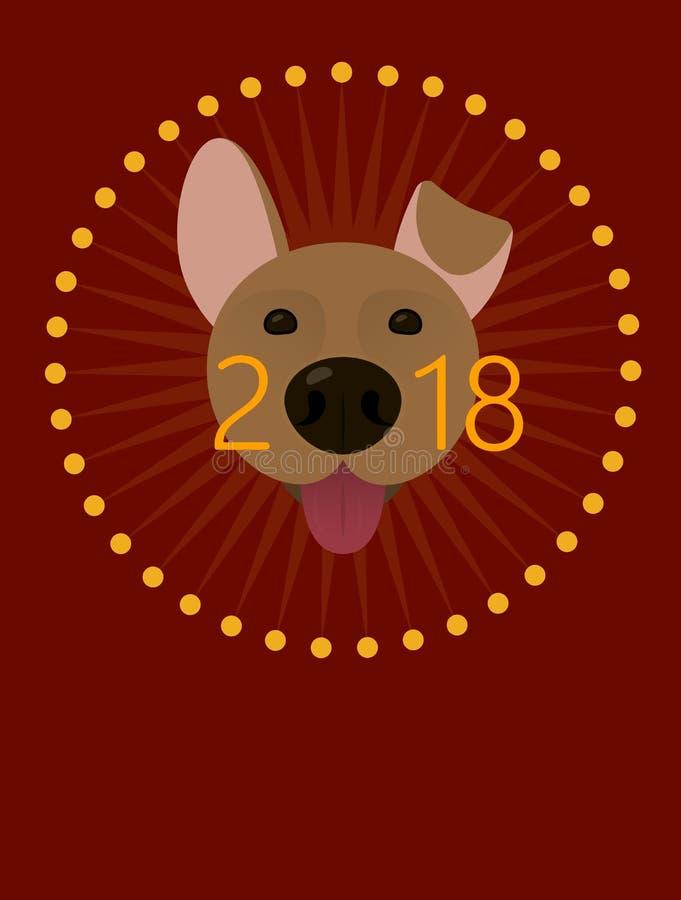 2018 för hälsningkort för lyckligt nytt år affisch Berömbakgrund med hunden 2018 kinesiska nya år av hunden vektor vektor illustrationer