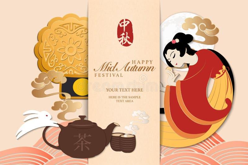 För höstfestival för Retro stil kinesisk mitt- kanin och härlig kvinna Chang E för te för kakor för fullmåne för vektor från en l vektor illustrationer