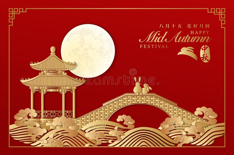 För höstfestivalen för Retro stil tycker om den kinesiska mitt- bron för paviljongen på det spiral vågmolnet och den gulliga kani royaltyfri illustrationer