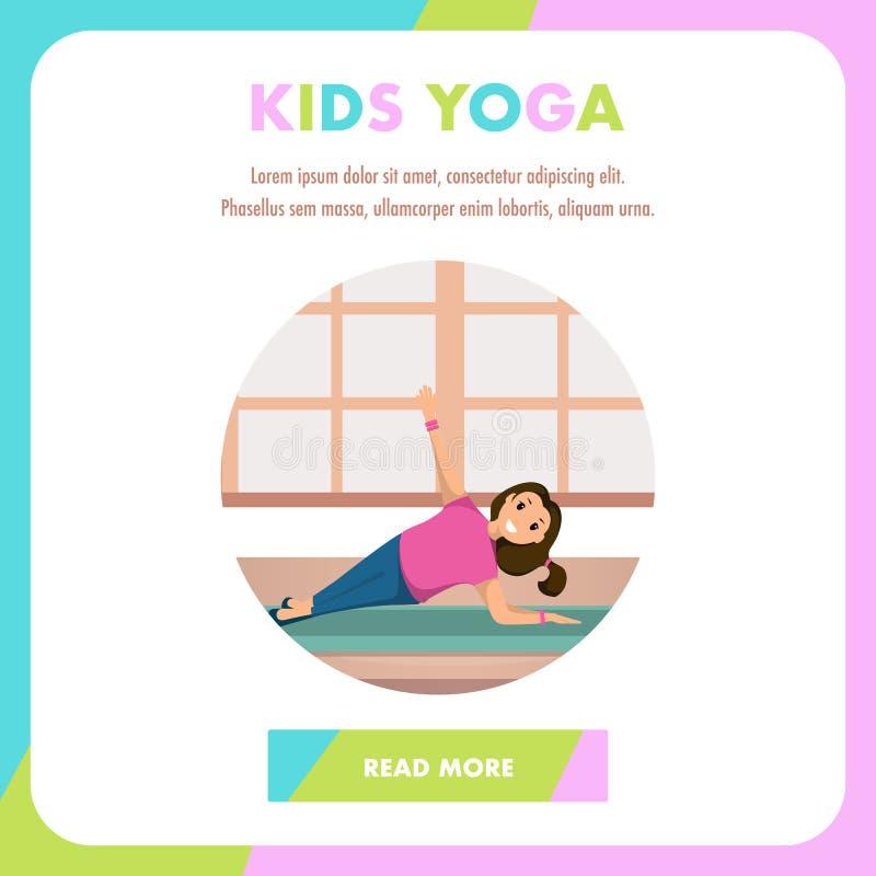 För konditionstudio för lyckligt barn förlovad yoga för barn vektor illustrationer