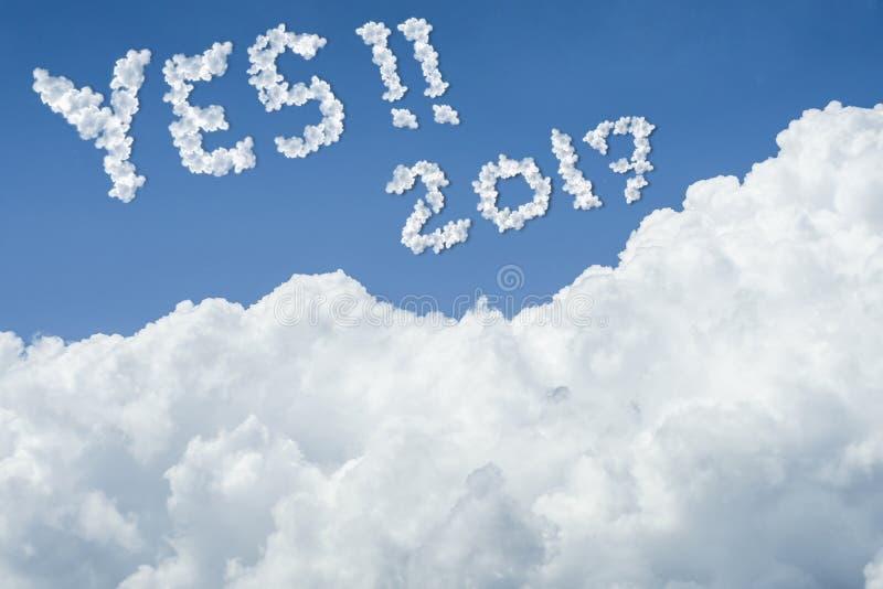 för landskapsky för härlig blå oklarhet fridsam tyst white solig dag cloudscape slut upp molnet text JA 2017 hoppas till framgång vektor illustrationer