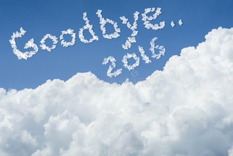 för landskapsky för härlig blå oklarhet fridsam tyst white solig dag cloudscape slut upp molnet textfarväl 2016 slut av det 2016  vektor illustrationer