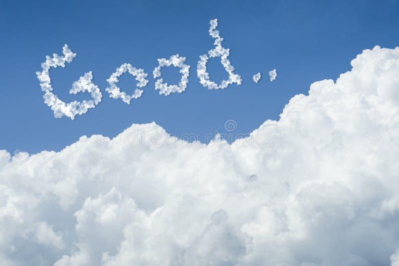 för landskapsky för härlig blå oklarhet fridsam tyst white solig dag cloudscape slut upp molnet textgoda Bra begrepp för känsel M royaltyfri illustrationer