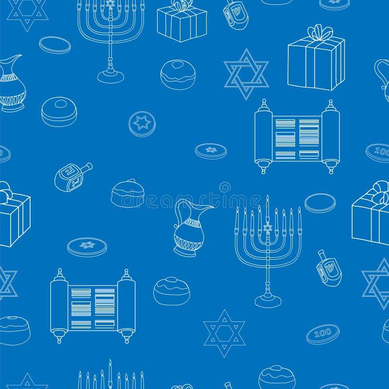 För lycklig bakgrund för modell Chanukkahferie för vektor sömlös royaltyfri illustrationer