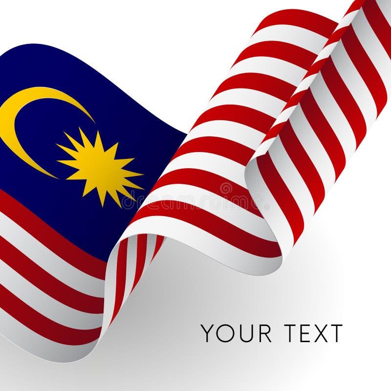 för malaysia för tillgänglig flagga glass vektor stil Patriotisk design vektor royaltyfri illustrationer