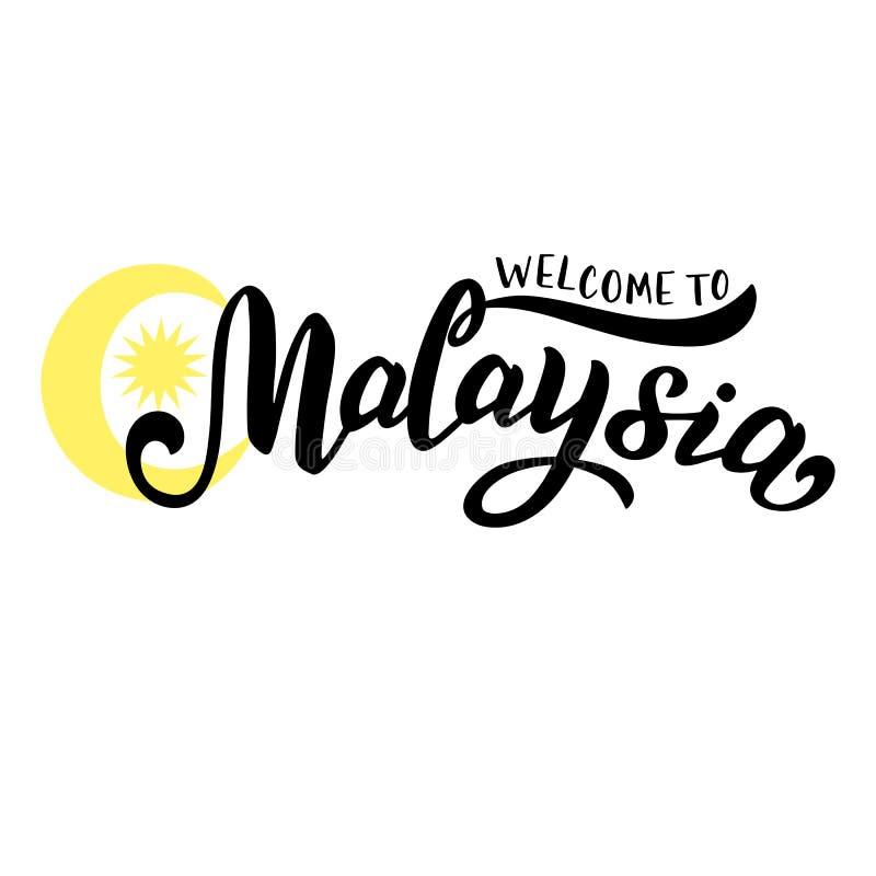 För Malaysia för hand utdragen logotyp turism Modern logo f?r hotell eller turist- byr? Tryck för banret, website, vykort, påse stock illustrationer