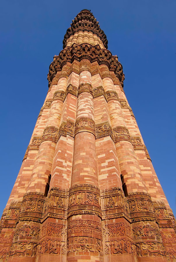 För minar mest högväxt värld minaretqutub för tegelsten