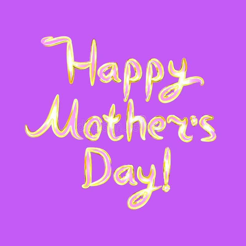För moder` s för guld- bokstäver lycklig dag calligraphy Guld- inskrift på en purpurfärgad bakgrund teckningen hand henne morgonu vektor illustrationer