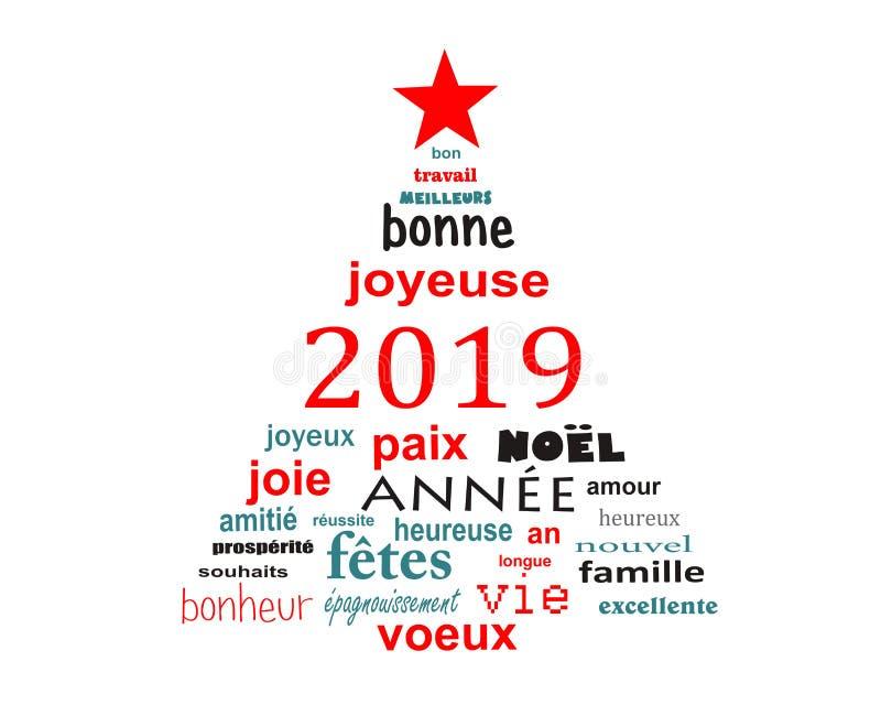 för ordmoln för nytt år 2019 franskt kort för hälsning i formen av ett julträd vektor illustrationer