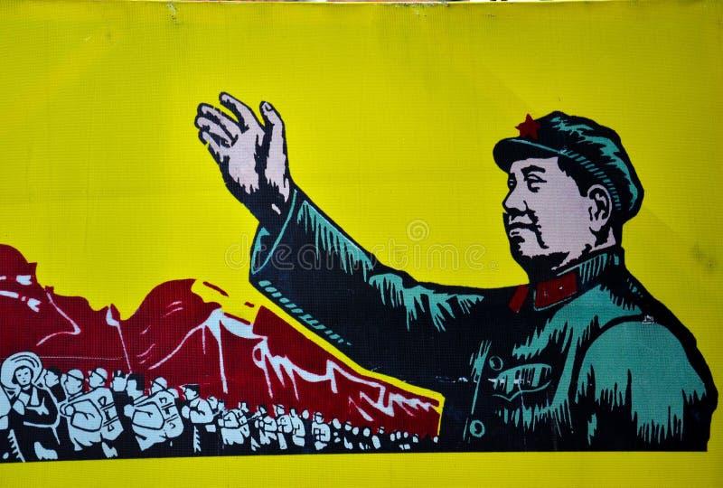 För propagandaaffisch för kinesisk kommunist konst med Mao Zedong arkivbilder