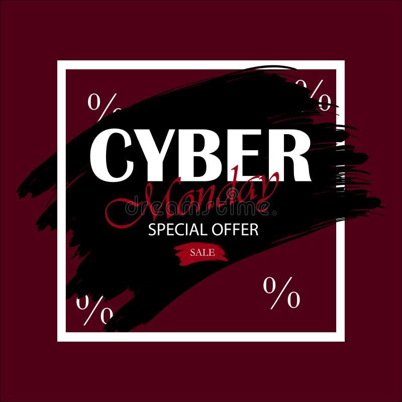 För Sale för erbjudanden för Cybermåndag sakkunnig mall för design rabatt också vektor för coreldrawillustration royaltyfri illustrationer