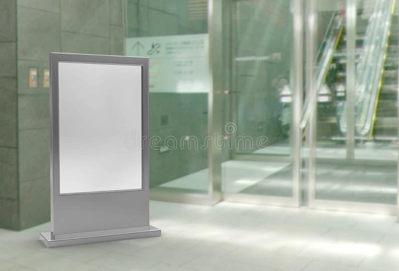 För ställningsbaner för utomhus- advertizing belägger med metall upplyst baksida tända skärmar panelen Rullande illustration för  vektor illustrationer