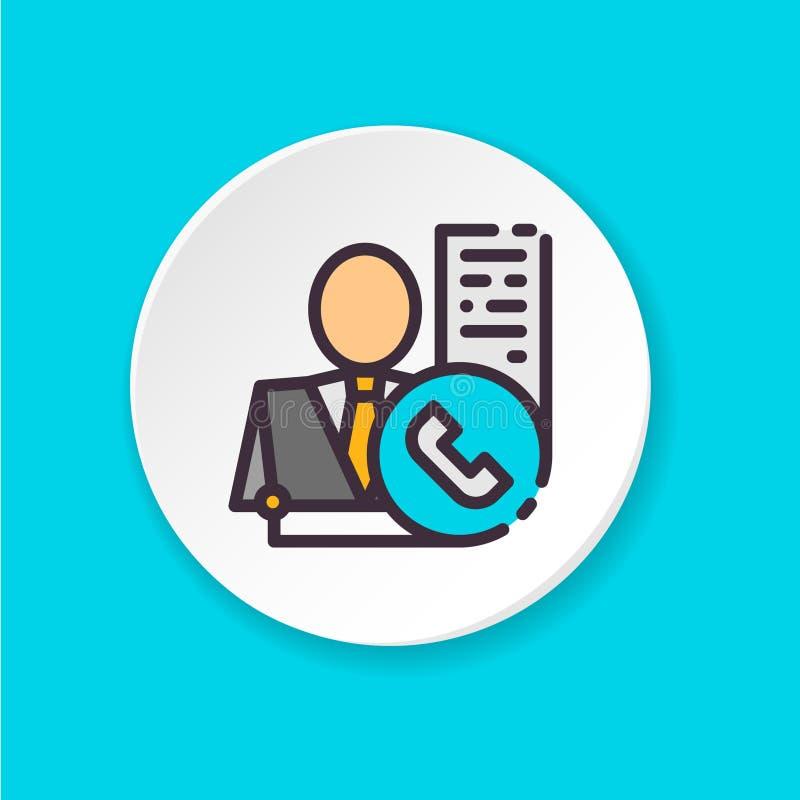 För symbolsrengöringsduk för vektor plan konferens Klientservice Knapp för rengöringsduken eller mobilen app vektor illustrationer