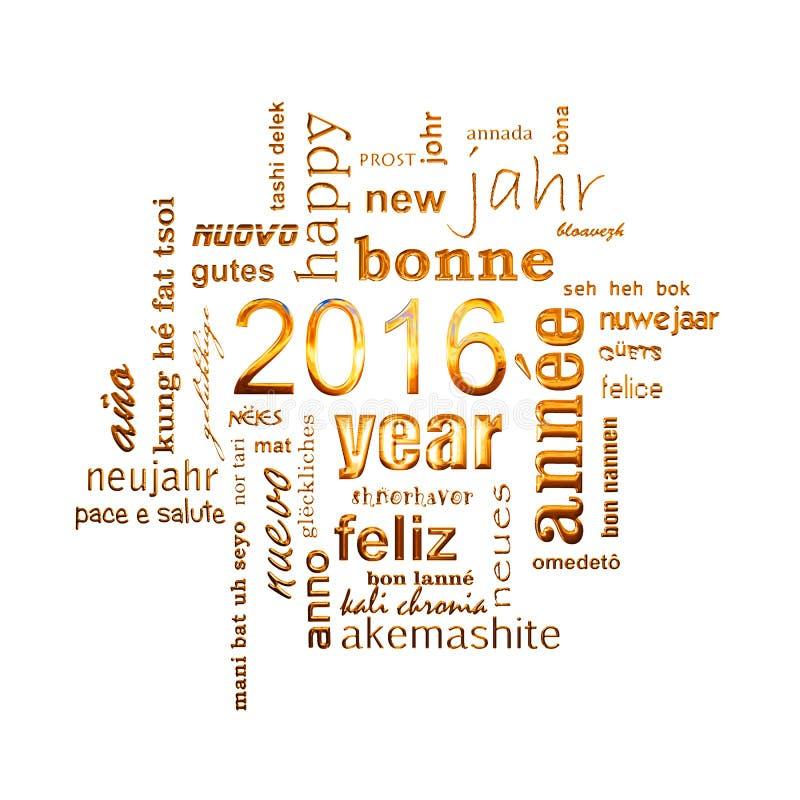 för textord för nytt år 2016 flerspråkigt guld- kort för hälsning för fyrkant för moln på vit royaltyfri illustrationer