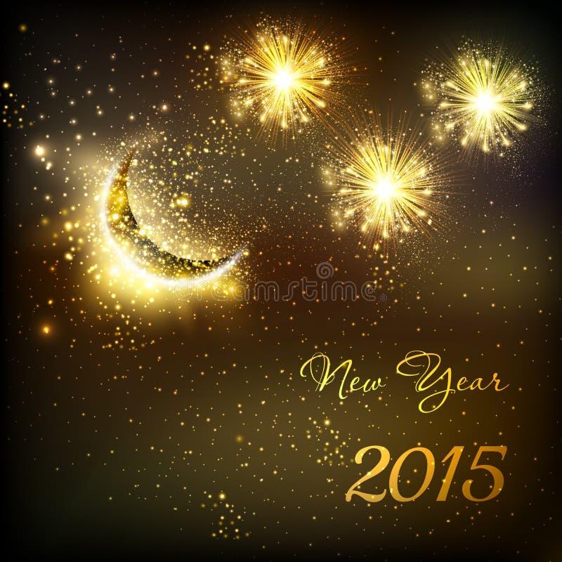 För vektorberöm för lyckligt nytt år fyrverkerier för bakgrund med månen vektor illustrationer